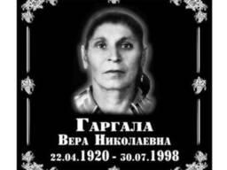 Фото портрет в рамке на памятник