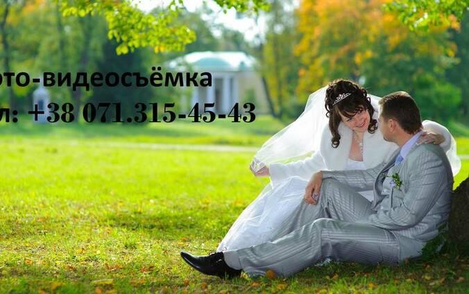 Видеограф на свадьбу в ДНР
