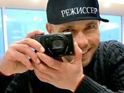 Фотограф видеооператор клипмейкер