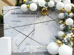 Фотозона на выпускной, баннер, банер, выпускной вечер