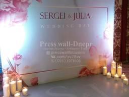 Фотозона на свадьбу, баннер на свадьбу, банер, пресс-волл