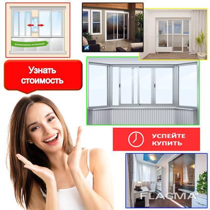 Металопластикові Вікна   Двері   Перегородки   Розсувні Системи   Розстрочка 0%