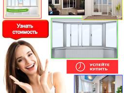 Металопластикові Вікна | Двері | Перегородки | Розсувні Системи | Розстрочка 0%