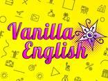 Англійська мова бровары, курси іноземних мов Vanilla English - photo 1