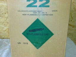 Фреон R-22
