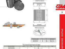 Фреза цилиндрическая сборная со сменными ножами - фото 2