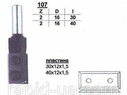 Фреза Глобус 107 D16 d8 h40 со сменными ножами