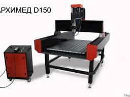 Фрезерный станок для обработки камня Архимед D150 от Миртелс