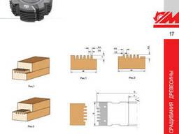 Фрезы для сращивания древесины - фото 3