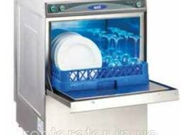 Фронтальная посудомоечная машина Oztiryakiler OBY500ES