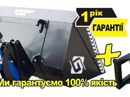 Якісний фронтальний погрузчик с крюком Grand max Мтз, Юмз, Т-40, Запорожская обл.