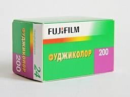 Fujicolor 200/24