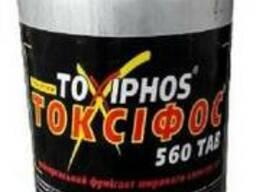 Фумигант - инсектицид Токсифос