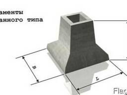Фундамент стаканного типа - фото 1