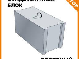 Фундаментный блок доборный - фото 1
