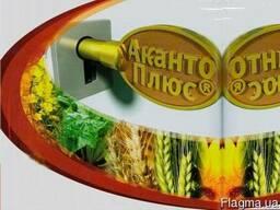 Фунгицид Аканто Плюс® 28 л.с (Dupont)