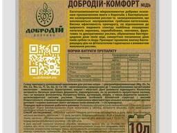 Фунгіцид ДоброДІЙ®-Комфорт Мідь 10л