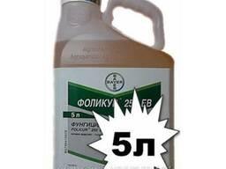 Фунгицид Фоликур 250 ЕВ ( тебуконазол, 250 г/л )