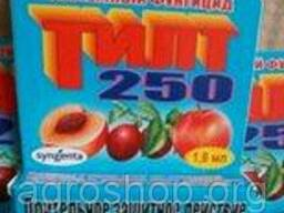 Фунгицид Тилт 250 к. е 1, 8 мл.