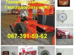 G22270454 Хрестовина кардана металева