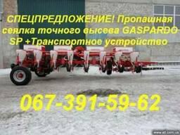 G19002920R Корпус распределителя удобрений