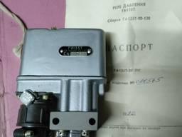 ГА-135Т реле давления