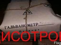 Гальванометр осциллографический МО