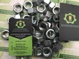 Запчасти сошника СЗ (отражатель, чистик, прижим, подшипник) - фото 4