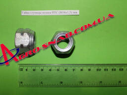 Гайка ступицы колеса ПТС (М16х1,5) левая гр. S27