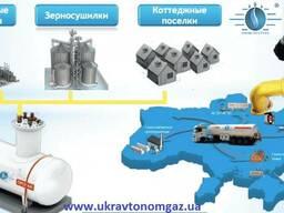 Газовый теплогенератор, газоснабжение предприятия, пропан