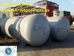 Газовая бочка 25 кубов, пропановая емкость, резервуар СУГ