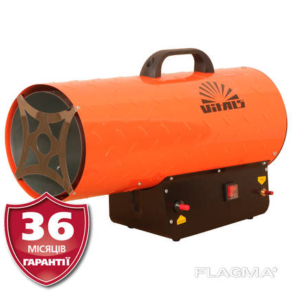 Газовая тепловая пушка Vitals GH-501 Гарантия качество 3 год