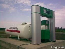 Газовая заправка, оборудование для газовой заправки