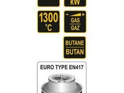 Газовий пальник Vorel з п`єзозапалом; тип з`єднання EN417 макс. t=1300°C, P= 1,3 кВт