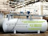 Газовый модуль (Подземный !!! ),Газовая заправка (АГЗС)