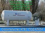 Газовые модули АГЗС,СЗГ, АГЗП