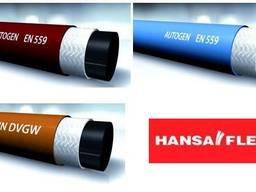 Газовые шланги HANSA-FLEX