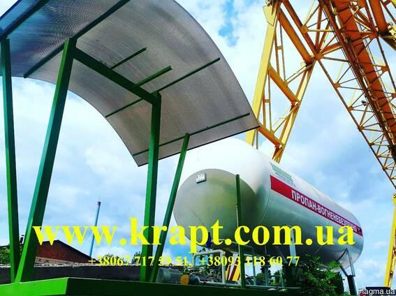 Газовые заправки, Модуль АГЗП, АГЗС, Модули LPG, СЗГ