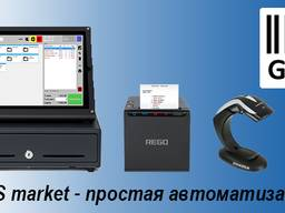 GBS. Market - программа для автоматизации кафе и ресторана