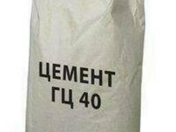 ГЦ-40 (Глиноземистый цемент)