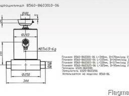 Гидроцилиндр Подъема кузова, прицепа камаз 8560-8603010-06