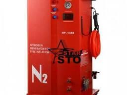 Генератор азота НР-1350