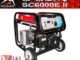 Генератор бензиновый Vulkan SC6000E - 5, 0 кВт