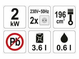 Генератор ел. струму бензиновий YATO: W=2 кВт, U=230 В, витрата- 0.6л/г, бак- 3.6л з. ..