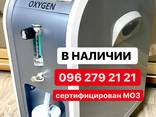 Кислородный концентратор Oxygen Concentrator 5 литров 93%. Новый! - фото 1
