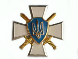 Герб Украины на георгиевском кресте с саблями (крест-белый)