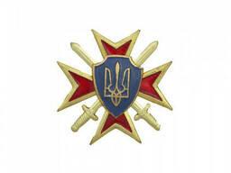 Герб Украины на Мальтийском Кресте красный 40 мм металл