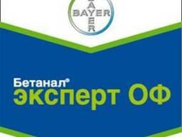Гербицид Бетанал Эксперт ОФ