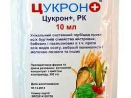 Гербицид Цукрон , Рк 10 мл.