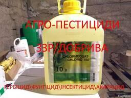 Гербицид Фунгицид Инсектицид
